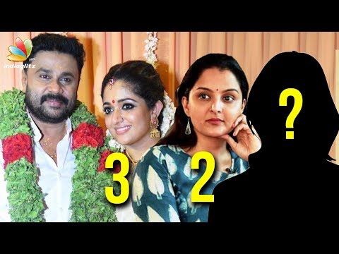 Manju Warrier Not Dileep's First Wife? Hot Tamil Cinema News | Kavya Madhavan
