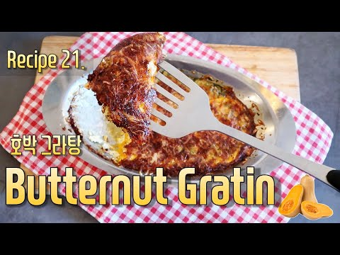 butternut-gratin-🇫🇷_how-to-make-butternut-squash-gratin|-cozy-french-recipes-|-easy-|-healthy-food
