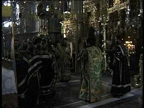 Vatopedi Monastery - Part 5