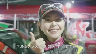 竹岡圭、全日本ラリー選手権への挑戦!「新城ラリー」奮闘記