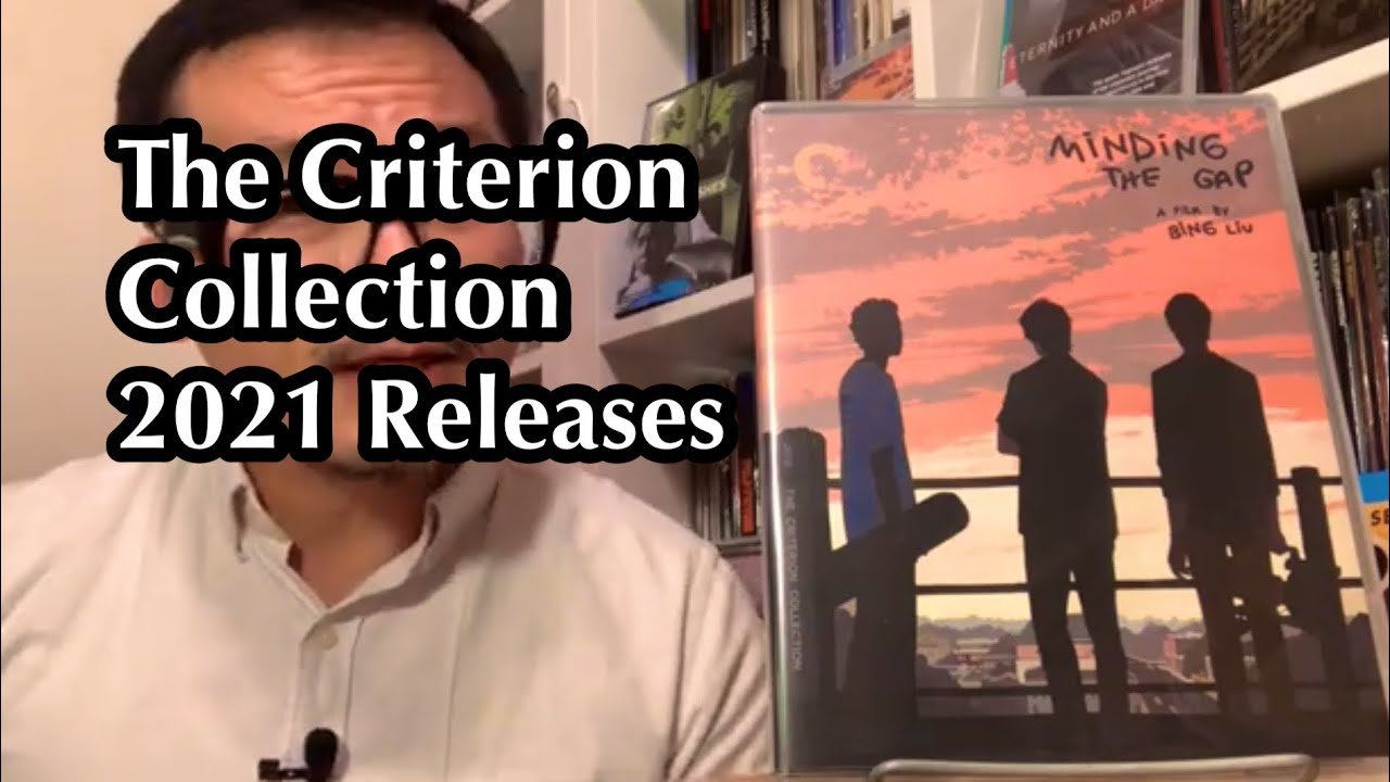 Download Criterion Collection 2021 Releases: MINDING THE GAP (Spine No. 1061)