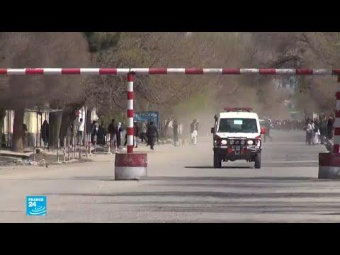 انفجار في كابول تزامنا مع احتفالات النيروز عيد رأس السنة الفارسية  - نشر قبل 3 ساعة