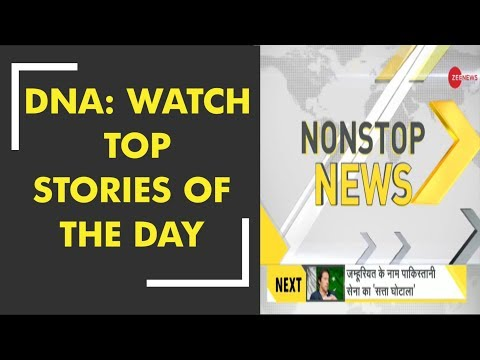 DNA: Non Stop News of July 25, 2018
