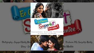 Ee-Kino-Superhit Garantie