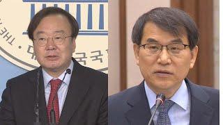 """강효상 """"노태악 대법관 후보자, 부동산 다운계약"""" / …"""