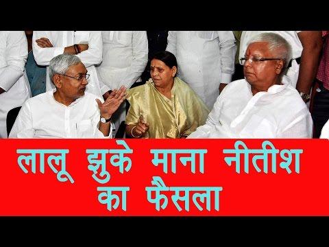 Lalu Prasad Yadav supports PM Modi's demonetisation after meet with Nitish Kumar | वनइंडिया हिंदी