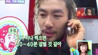 이경규의 몰래카메라 현영 편
