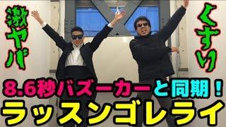 【チャンネル登録はコチラ】 http://www.youtube.com/user/eggyazawa?su...