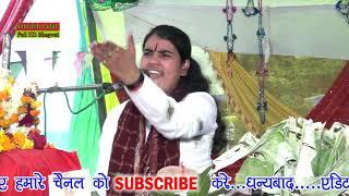 आल्हा....लाखन का विवाह || दिव्य ज्योती पूनम शास्त्री ||Poonam Shastri.....Alha..