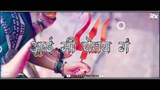 Aai mi yetay g karle gavala Status    Aai mi yetay g Song    Ek Vira Aai Status