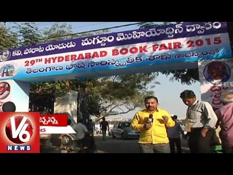 Special Report On Hyderabad Book Fair 2015 | Reporter's Diary | V6 News
