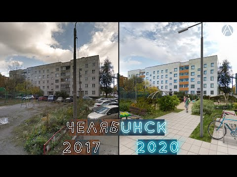 Челябинск процветает на ваших глазах! Россия и новая урбанистика