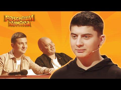 45 МИНУТ ОТБОРНЫХ ШУТОК - Самые лучшие приколы 2020 на шоу Рассмеши комика