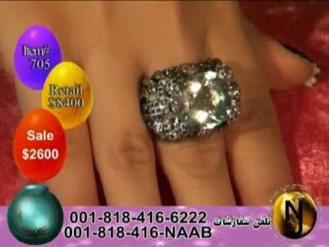 Naab Jewelry TV Show Episode-196, jewelry show, NAAB TV, NJ