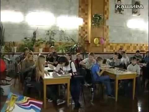 Прошел командный шахматный турнир Ожерелья и Каширы