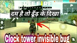 Garena Free fire Latest Invisible bug in clock tower⛪Free