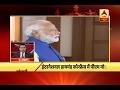 Mumbai Live Top 25: Want to make India global diamond trading hub, says PM Modi