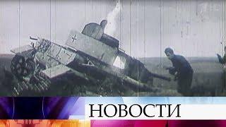 75 лет назад советские войска разгромили крупную немецко-фашистскую группировку на Курской дуге.