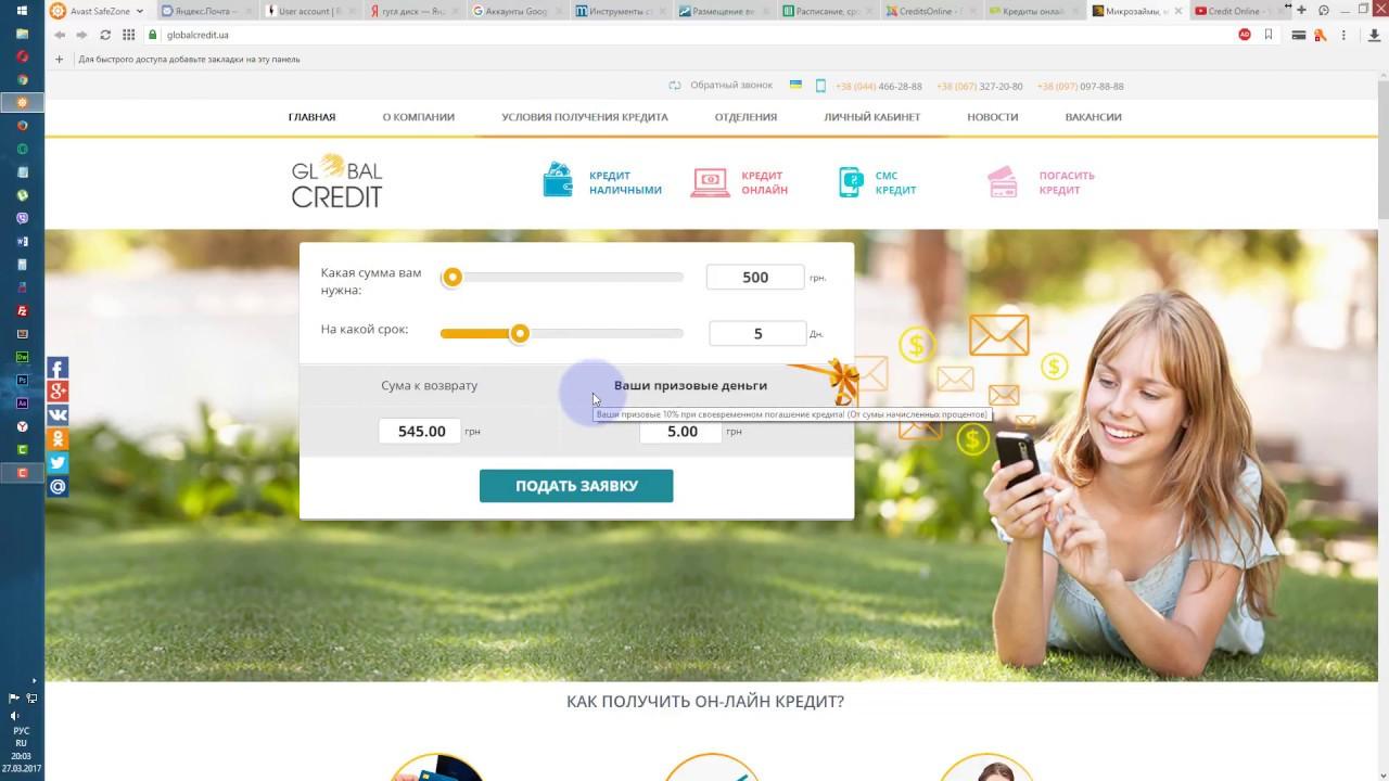 моментальный займ на киви кошелек онлайн без проверок срочно круглосуточно