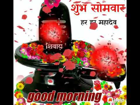 Gif God Shiva Beautiful Gif Youtube