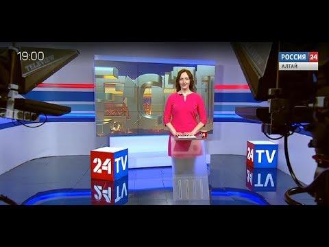 Вечерний выпуск новостей за 17 февраля 2020 года
