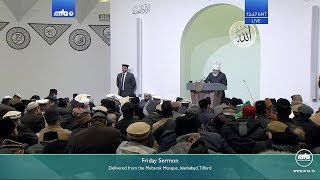 Friday Sermon 15 November 2019 (English): Men of Excellence