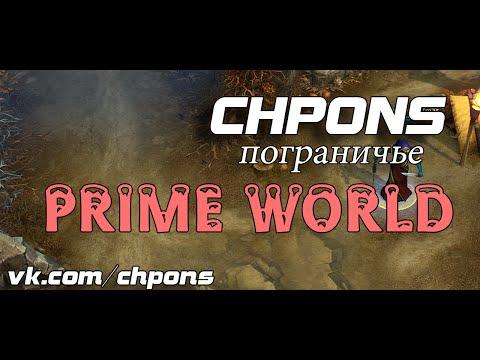видео: БЕЗЛИКИЙ / БЕЛАЯ МАСКА / 2000 / prime world