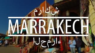 Voyager Au Maroc : Marrakech Et Ses Bons Plans