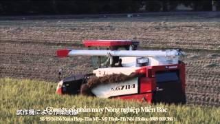 Máy gặt lúa liên hợp đời mới YANMAR  AG6100R-6114R-7114R model 2014