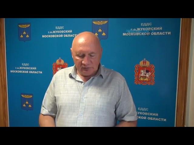 Директор аварийно-спасательного отряда доложил о происшествиях за неделю