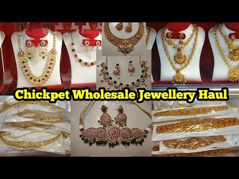 Chickpet Bangalore Wholesale Shop   OneGram Gold Jewellery Wholesaleu0026Retail Price  Cheapest Shopping