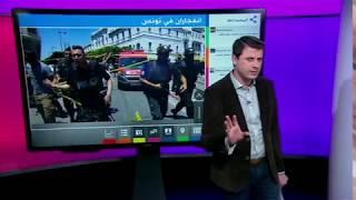 فيديو| لحظة التفجير الانتحاري وسط العاصمة تونس وتطورات صحة السبسي