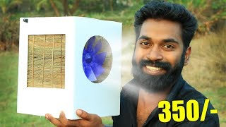 How to Make a Powerful Air Cooler | 350 രൂപക്ക് ഒരു കിടിലൻ എയർ കൂളർ നിർമിക്കാം | M4 Tech |