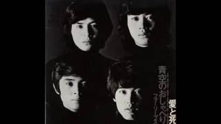青空のおしゃべり (1973年2月1日)