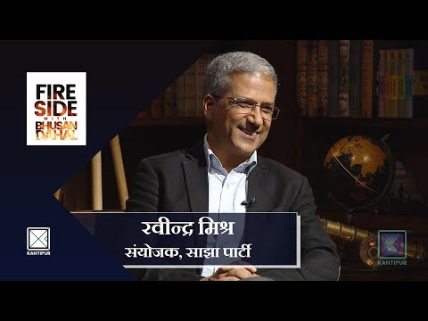 Rabindra Mishra (Coordinator, Sajha Party) - Fireside | 23 September 2019