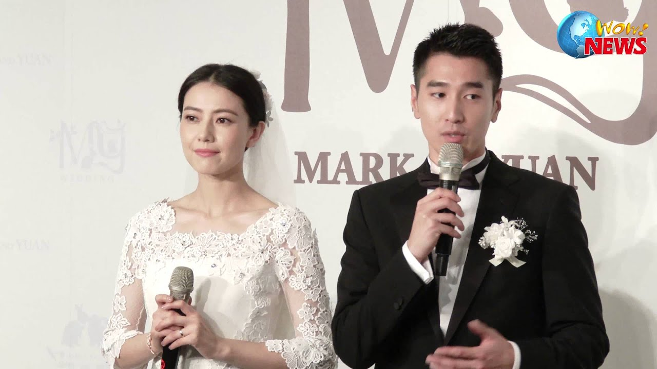 趙又廷_趙又廷、高圓圓婚宴記者會(4K) - YouTube