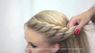 видео Плетение французской косы: пошаговая инструкция
