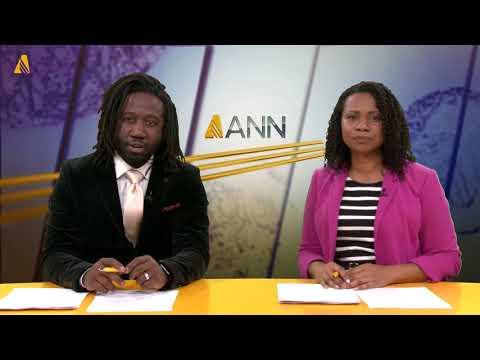 ANN Video Full Episode - December 1, 2017