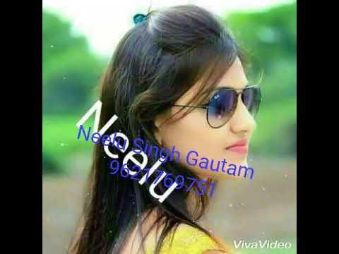 Chhora chamar ka song neelu Singh Gautam. Umrapur fatehpur