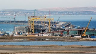 Мост в Крым 14 ноября 2017