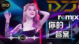 最好的音樂 Chinese DJ【你的答案】『DJ Remix』動態歌詞 / 完整高清音質 / 舞曲 - DJ Moonbaby