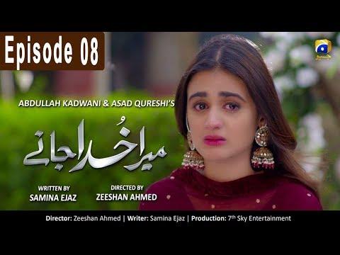 MERA KHUDA JANAY - Episode 8 | HAR PAL GEO