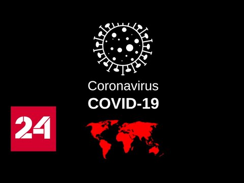 Вакцина раздора! В ВОЗ предсказали дальнейший рост смертности от коронавируса. 60 минут от 16.03.20