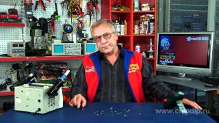 видео Микросхемные стабилизаторы напряжения широкого применения (КРЕН и аналоги)