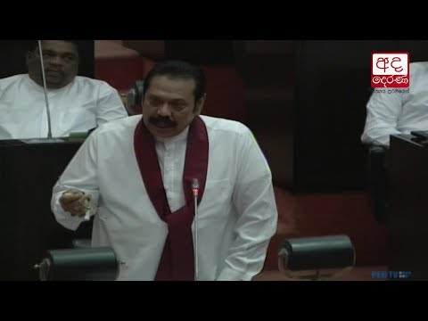 UNP shouldn't be confident on staying as ruling party – Mahinda