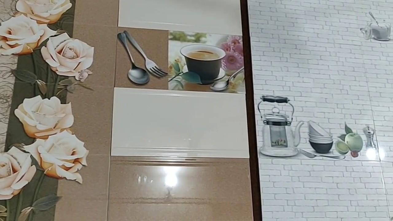 Kitchen Tiles Design With Price 2020 Youtube