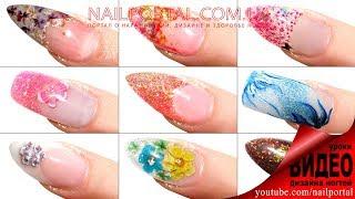 Коллекция ногтей наращивание  (видео уроки дизайна ногтей)
