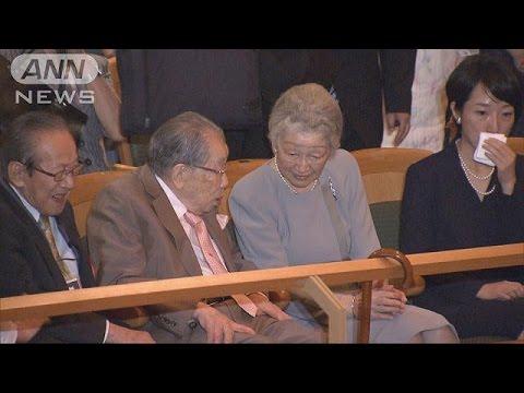 皇后さまがアジア最高のテノール歌手の歌声を鑑賞(16/08/01) - YouTube