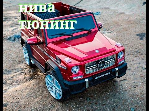 Lada 4x4 urban Нива Урбан ВКонтакте