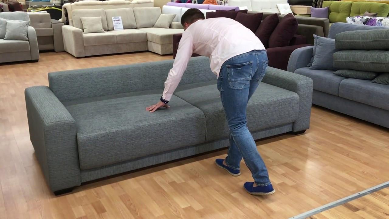 Купите диван в интернет-магазине divan-kiev: большой ассортимент моделей и тканей, доставка и сборка. В нашем каталоге только качественные диваны по лучшим ценам. Спешите заказать уже сейчас!